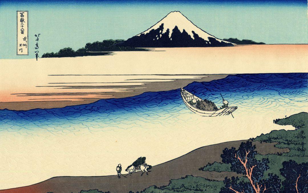 Mitos y Verdades Acerca de Japón