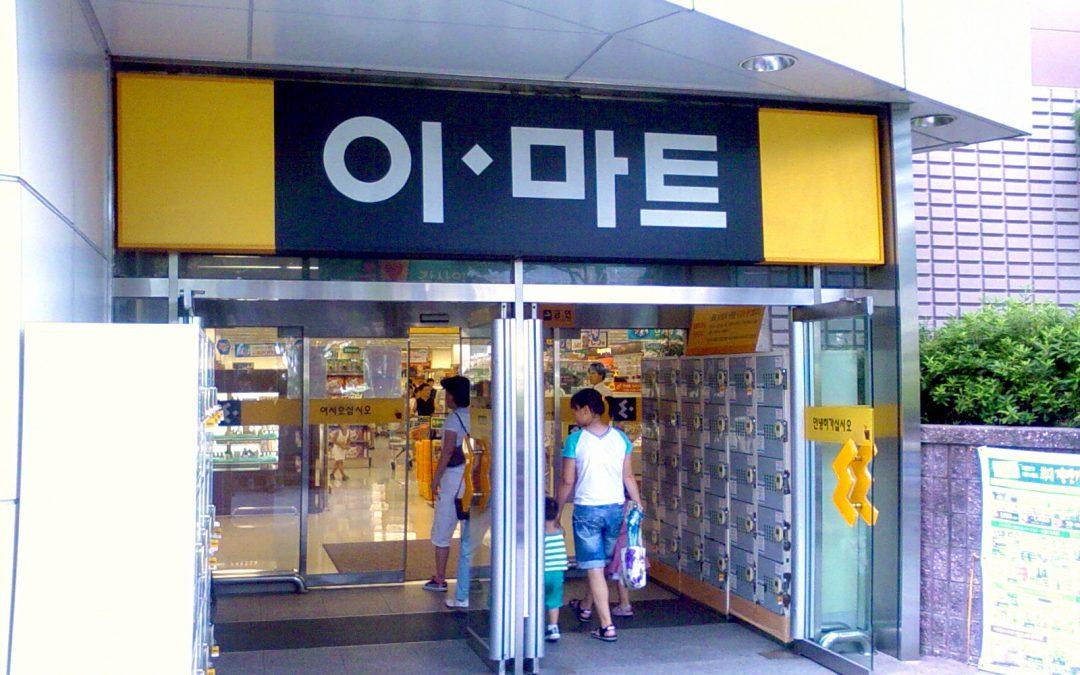 ¿Tu Sector es el Alimentario? Tu Próximo Destino Podría Ser: Corea Del Sur
